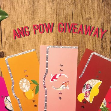 180115-fb-contest-ang-pow-giveaway-01